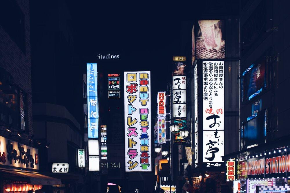 TOKYO 35°41′N 139°46′E — Girly Girl Magazine