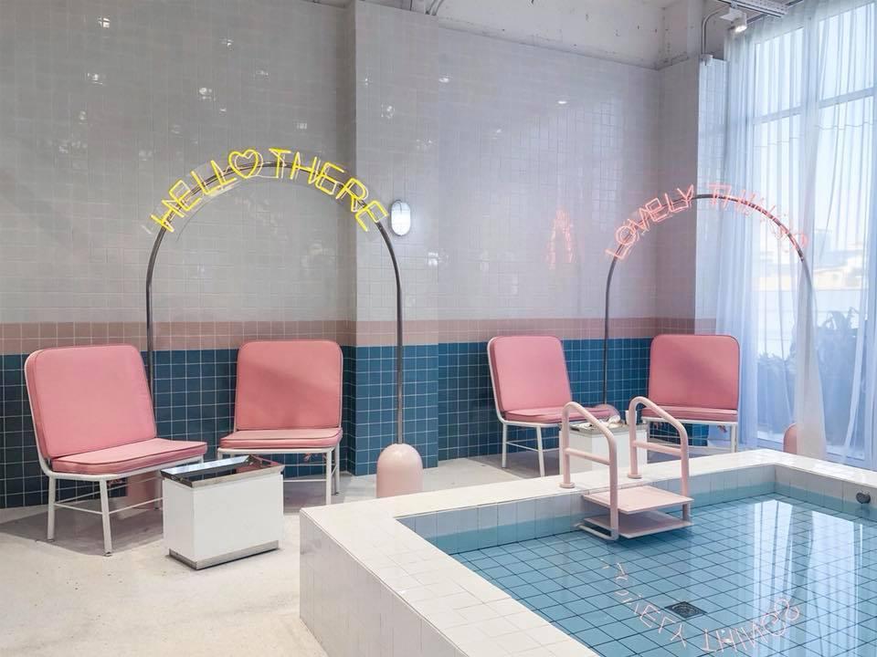 pink pool4.jpg