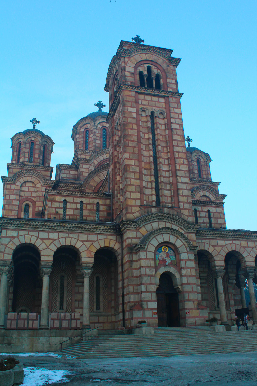 Saint Mark's Church/ Црква Светог Марка