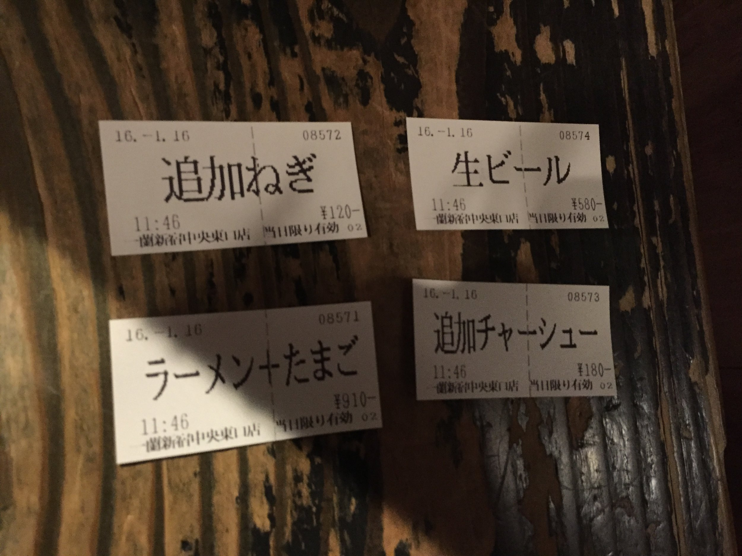 ichiran ramen tickets