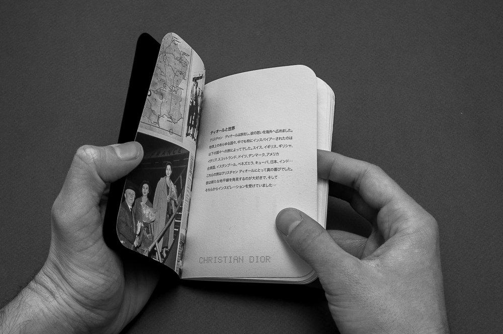 Folio-Print-DesignGraphique-Dior-Passport-4.jpg