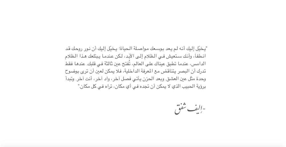 Elif - Arabic .png