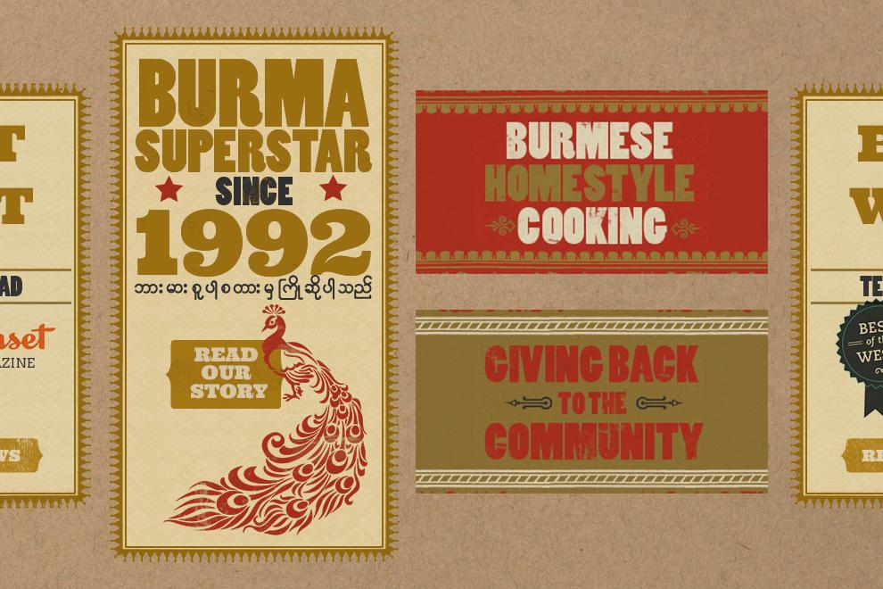Burmasuperstar-site-image-graphics.png