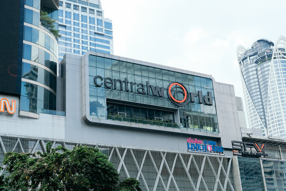 The 10th largest shopping complex in the world!