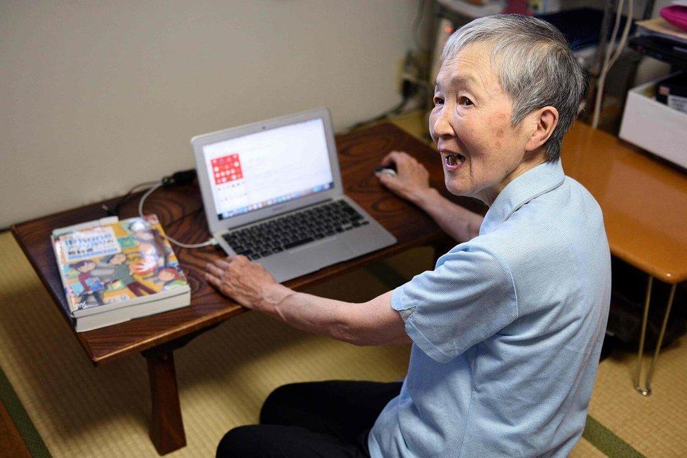 Masako-Wakamiya.jpg