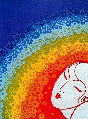 RAINBOW IN BLOOM - 18 x 13 1/2 - $5,700.00    FAB price $2,650.00