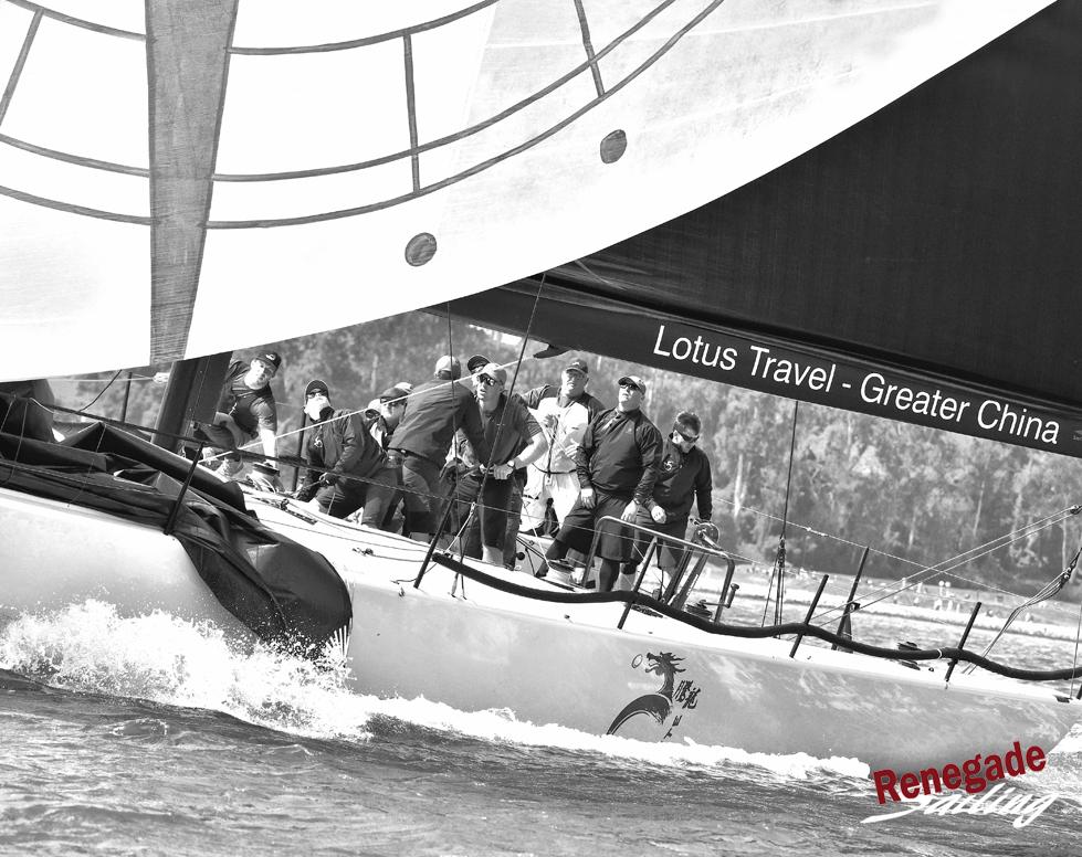 Rolex Big Boat Series 2017, Pac52 Fleet