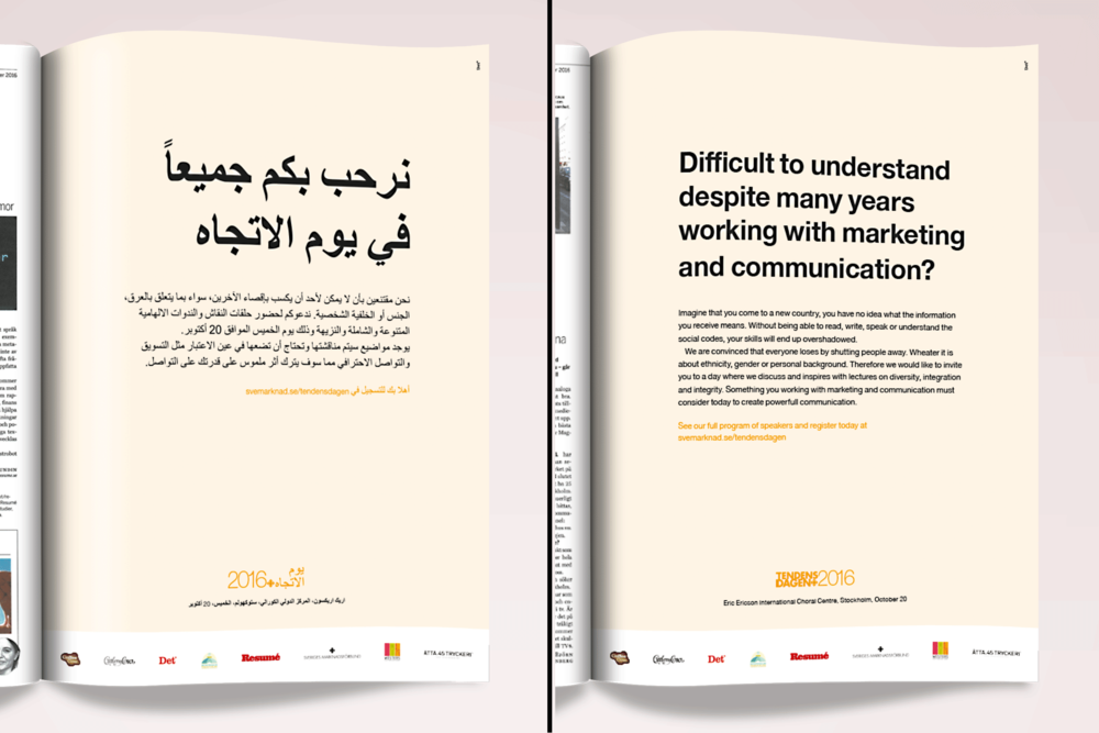 tendency_day_3_print_ad_2_arabic.png