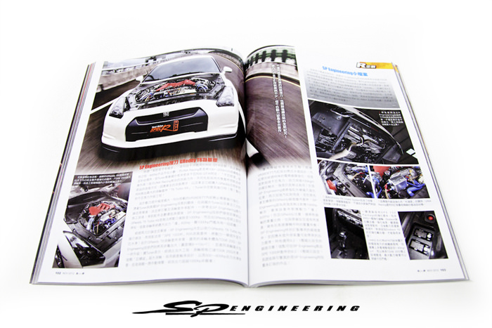 We just wanted to give big thanks to the guys over at Spec R magazine for this feature, as well as share this with you guys.  – SP
