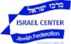 JCC-2016_isreal-center-logo_08-24-16.jpg