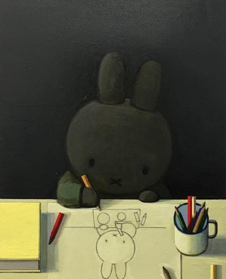 Miffy Painting by Liu Yen