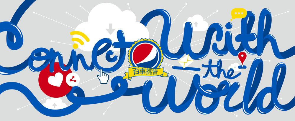 Pepsi1.jpg