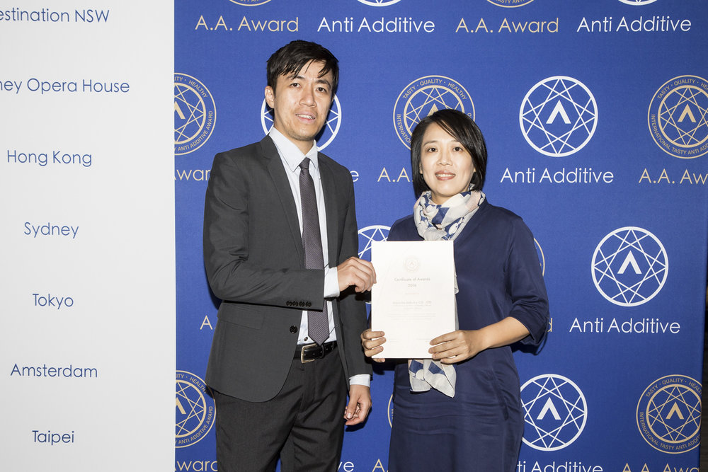 International Tasty Additive Award Ceremony