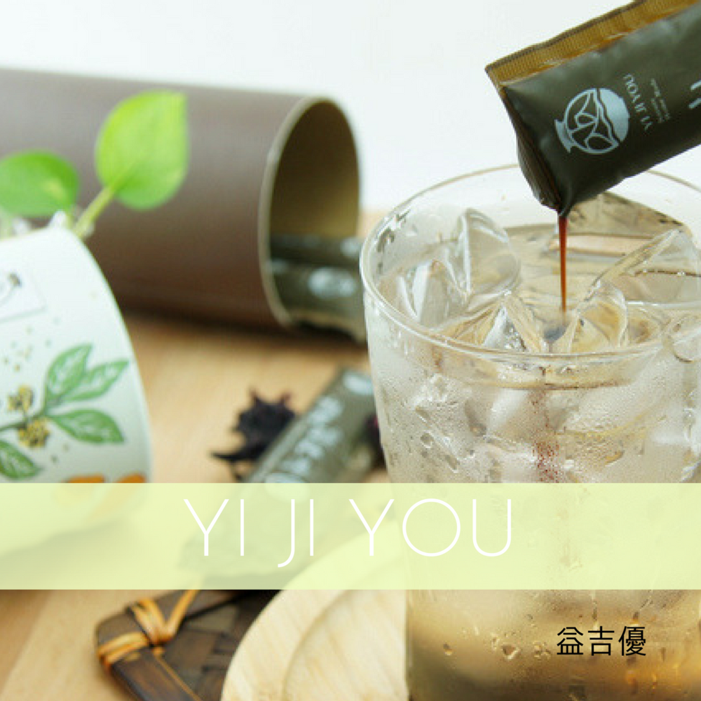Condensed Osmanthus Plum Juice - Yi Ji You