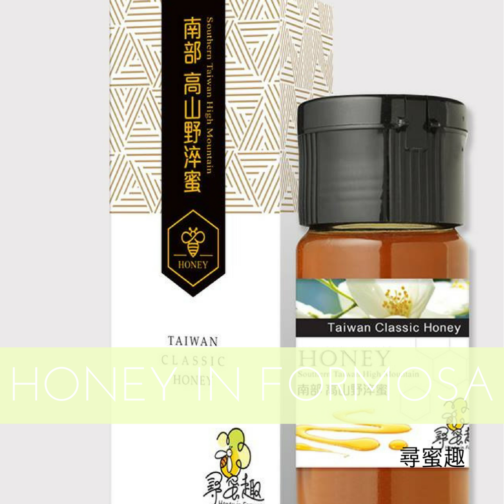 Southern Taiwan Alpine Wild Honey - Honey in Formosa