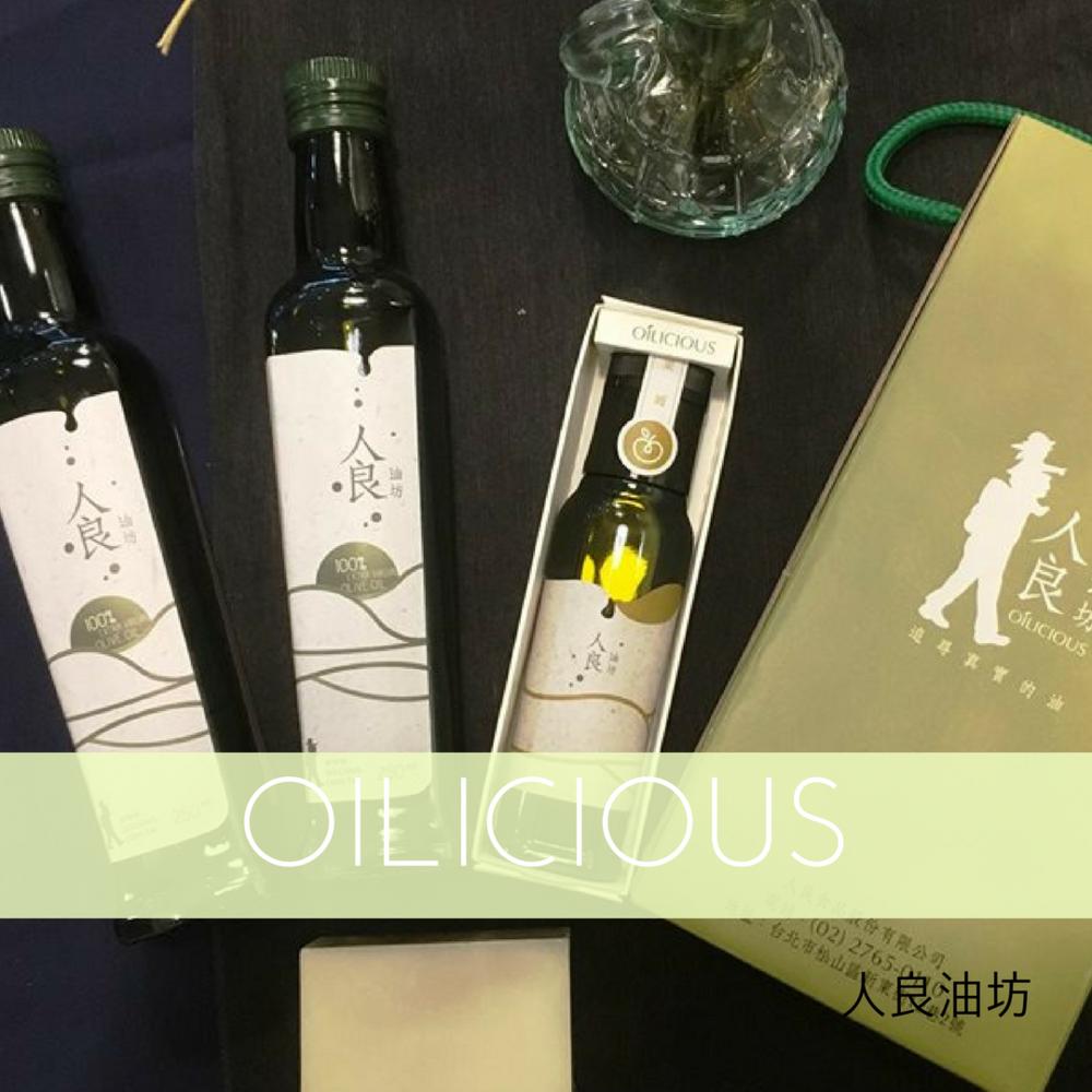 Oilicious Extra Virgin Olive Oil - Olicious