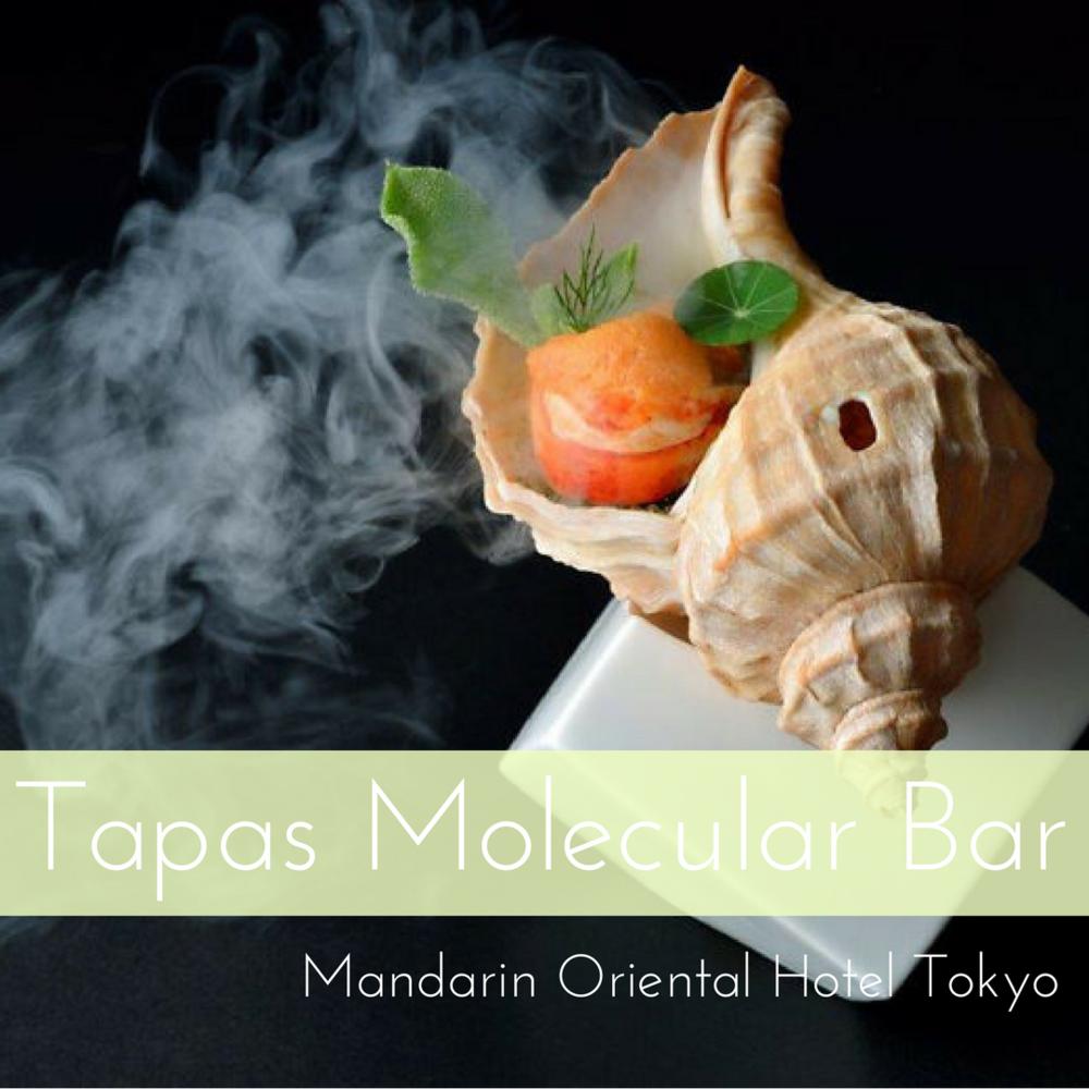 Tapas Molecular Bar - Mandarin Oriental