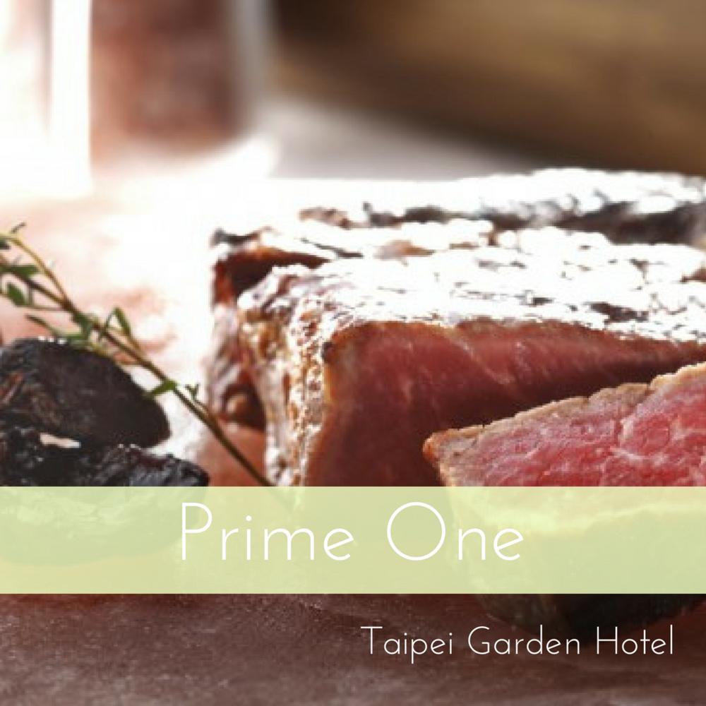 Prime One - Taipei Garden Hotel