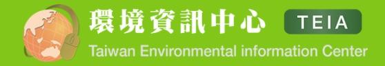亞太「無添加」美食獎 台灣十家餐廳登國際舞台   台灣環境資訊協會 環境資訊中心.jpg
