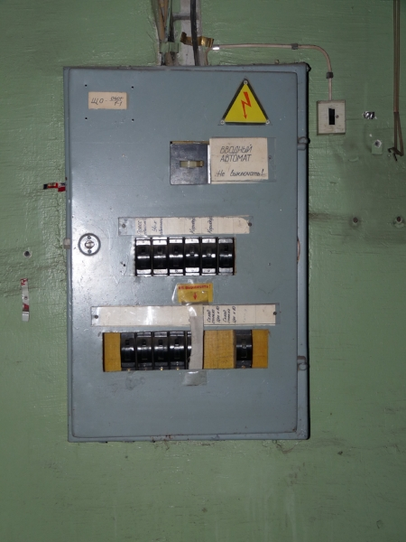Old fuse box in an abandoned factory.