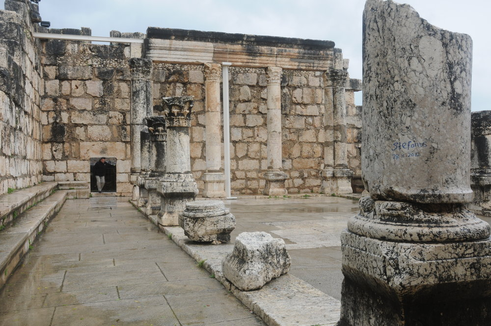 The synagogue where Jesus taught