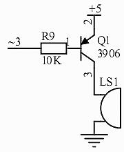 Buzzer circuit