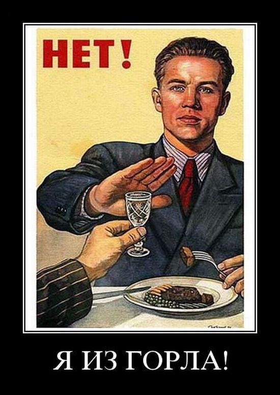 Test Drink  Orania Bar  von Merlin Braun   ... ... ...