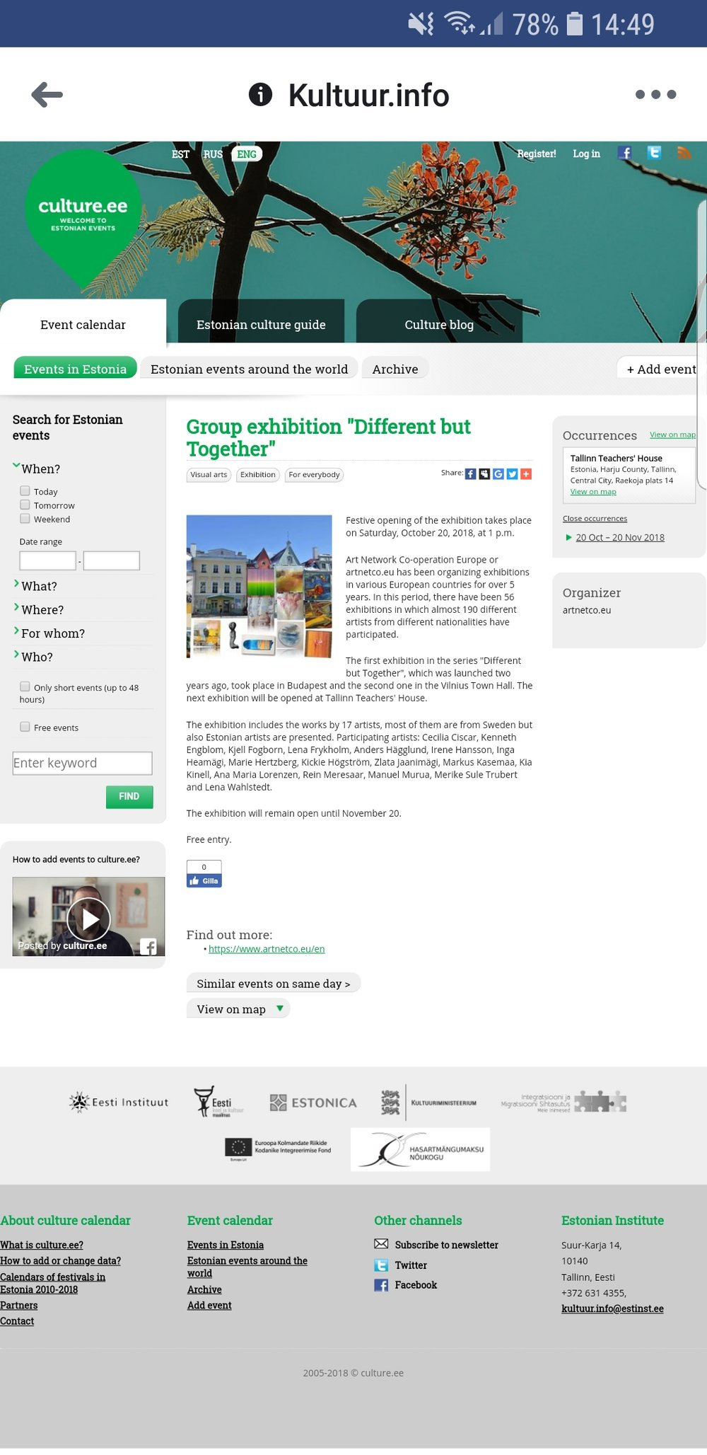 Utställningen Olika men tillsammans i Tallin omnämns på estnisk kultursida på webben.