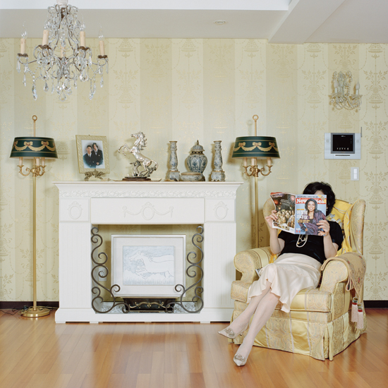 Gold Living Room, 2007