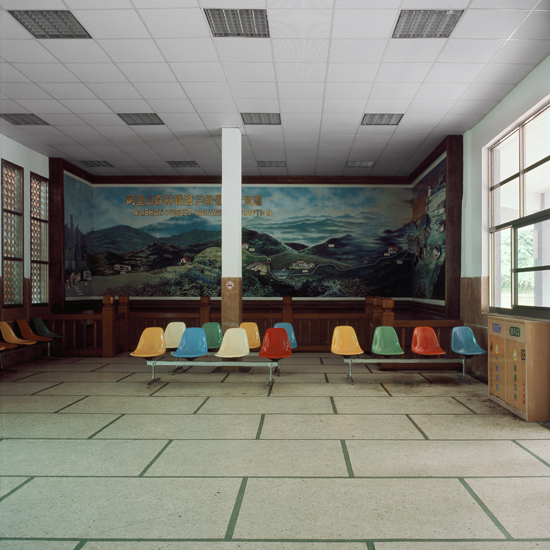 Waiting room, Alishan, Taiwan. 2008
