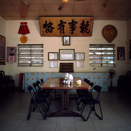 Tea Room, Ho Chi Minh City, Vietnam. 2008