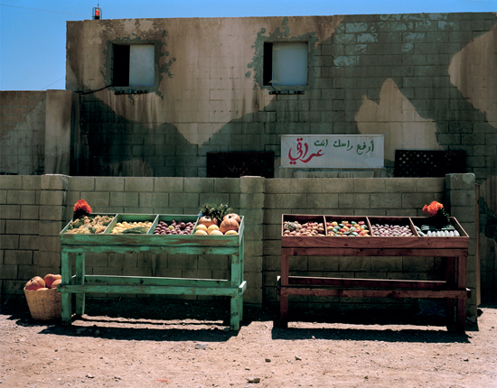 Sharq Village Market, National Training Center, Fort Irwin, CA, 2008