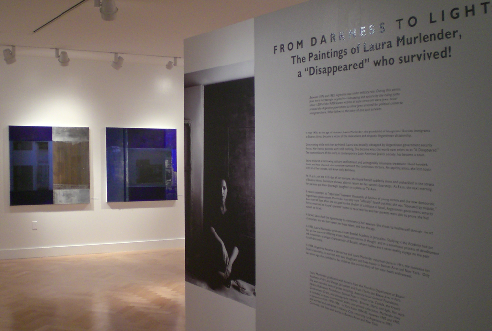 Yeshiva University Museum,NY, 2007