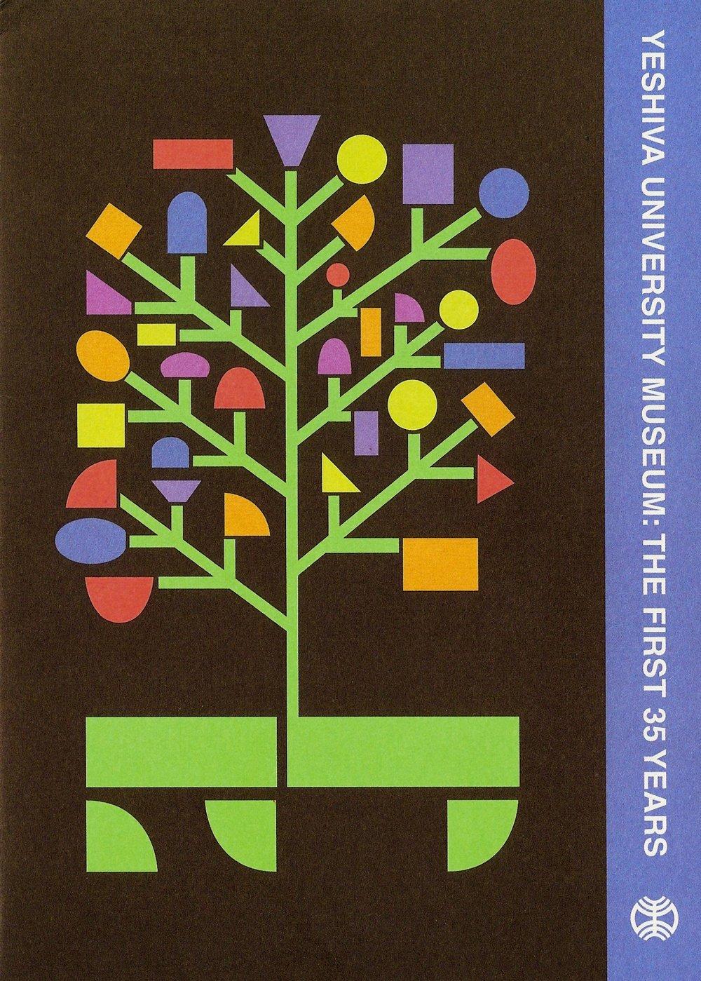 Yeshiva University Museum, the First 35 Years bis.jpg