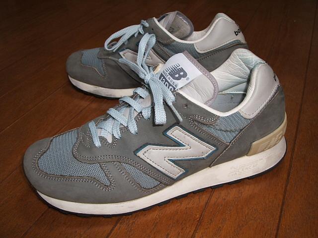 New Balance 1300J 2000