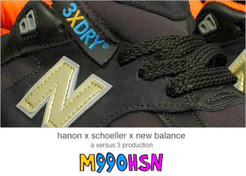 m990-hanon-schoeller
