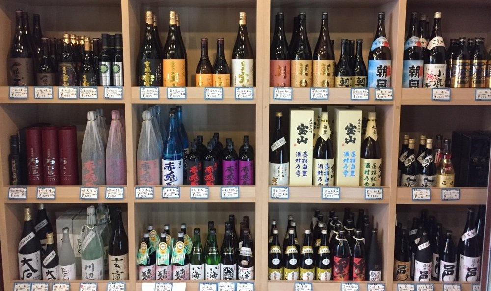 WSET Sake Levels 1and3