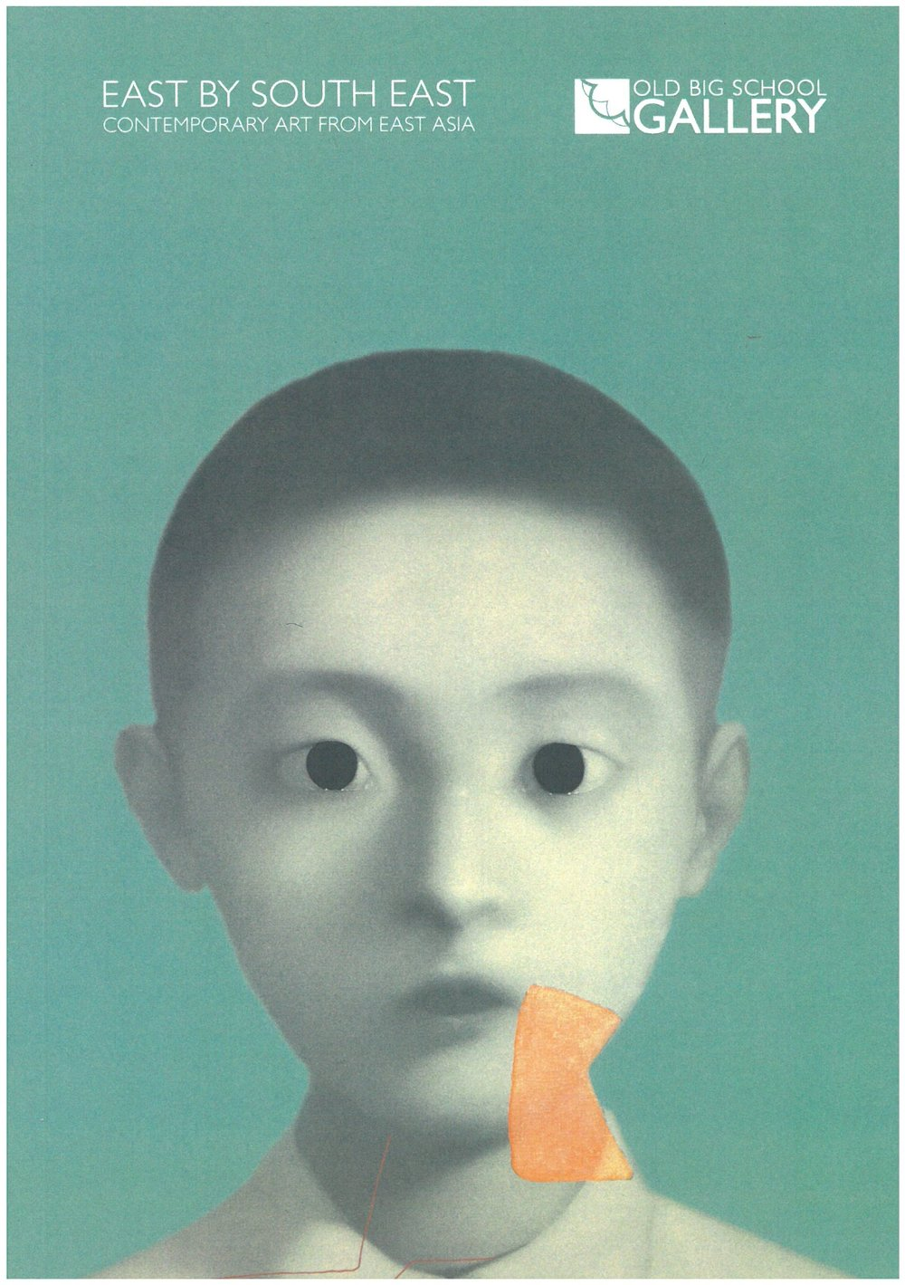 Catalogue cover.jpg