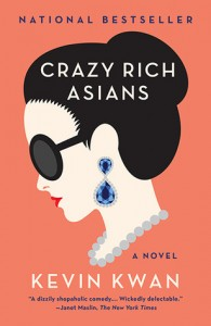 crazy rich asians2