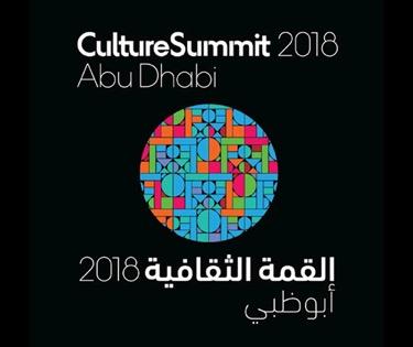 Culture Summit-Cuseum.jpg