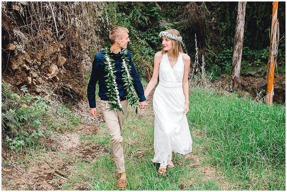 Maui Bride and Groom making entrance