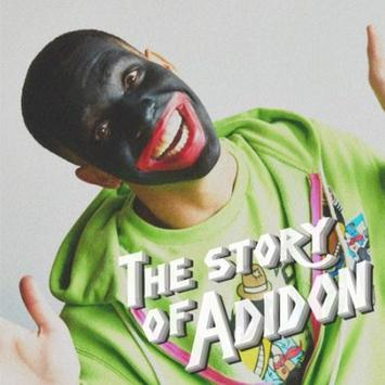The Story of Adidon Pusha T