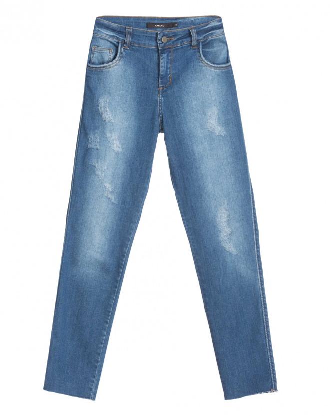 Calça Jeans Cordoné, R$ 179,90
