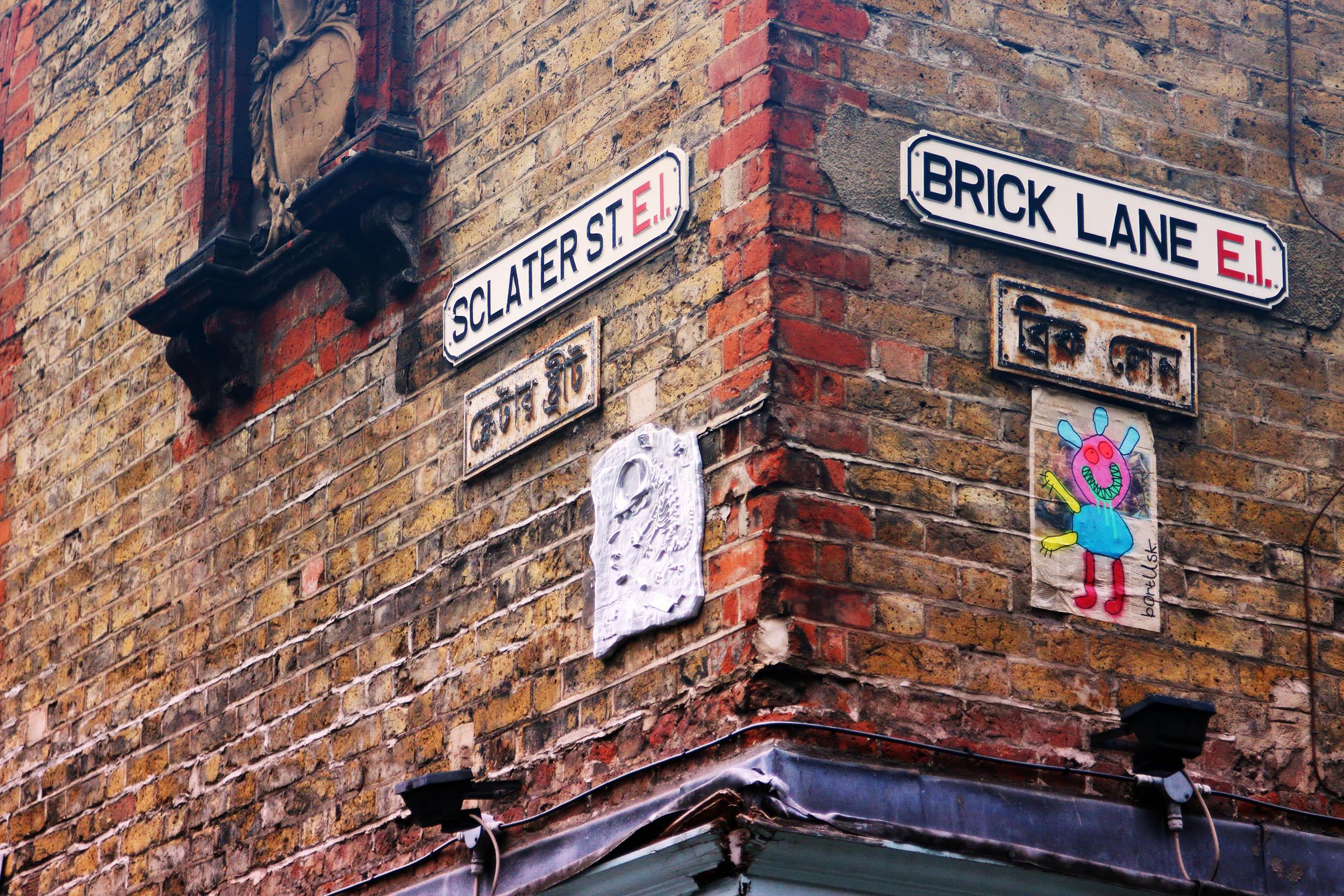 bricklane2