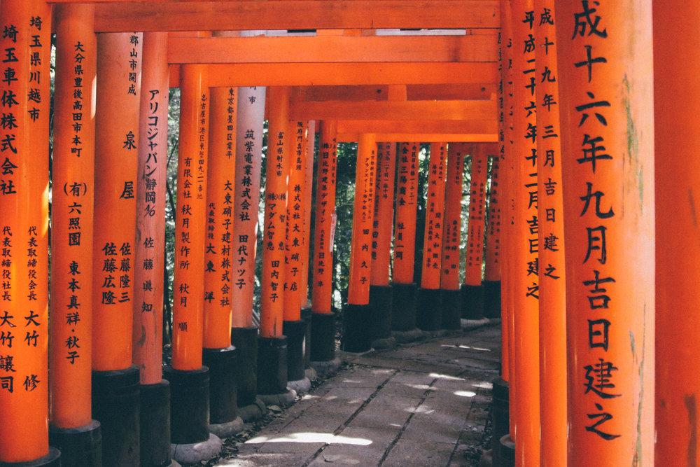Kyoto-103.jpg