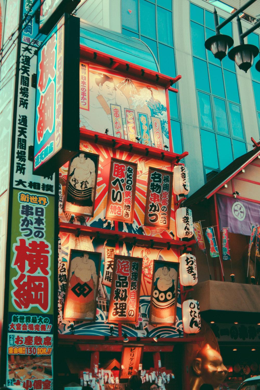 Osaka-14.jpg
