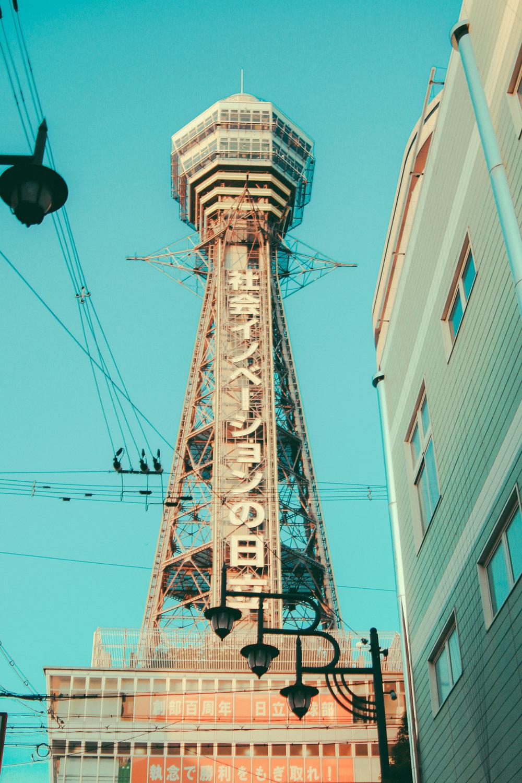 Osaka-18.jpg