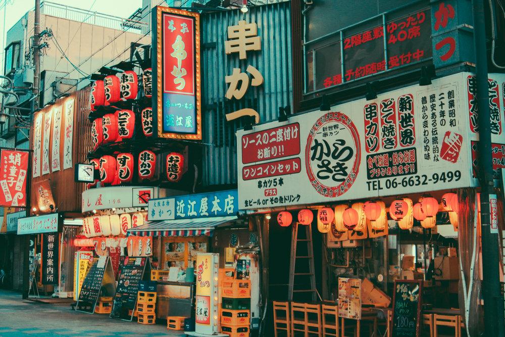 Osaka-26.jpg