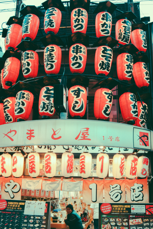 Osaka-27.jpg