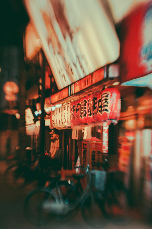Osaka-32.jpg